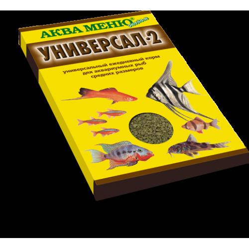 Аква Меню Коктейль 15 гр для аквариумных рыб мелких и средних размеров 650133
